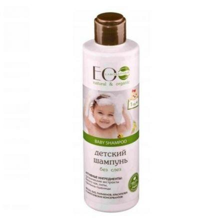 """ECO Laboratorie -  Szampon do włosów dla dzieci """" Bez Łez"""" od 1 roku życia - 99% naturalny skład! 250ml"""