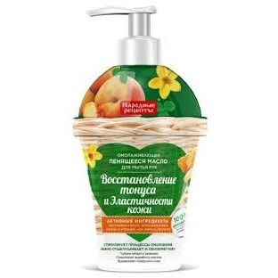 "Fitokosmetic - Rejuvenating soap - ""peach"" hand oil 100% natural ingredients! 320 ml?"