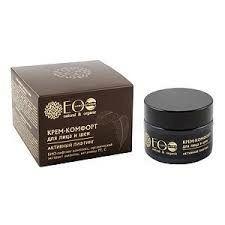ECO Laboratories - Komfortowy krem do twarzy i szyi - Aktywny Lifting! 50ml