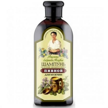 Granny Agafia Recepten - Speciale shampoo voor mannen voor hoofdhuid en haarverzorging -350ml