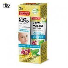 Phytooxmetik - Cream - gezichtsolie -Diepe hydratatie 24 uur, normale en gemengde teint - 100% natuurlijke ingrediënten! 45ml