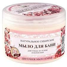 Oma Agafia - Natural Siberian Pink - bloemenzeep voor haar en lichaamsverzorging! 500 ml