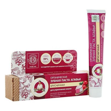 Granny Agafia - Organic toothpaste - enamel strengthening, restoration of white! 75ml