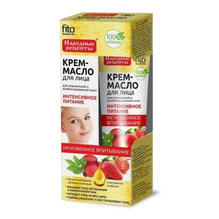Fitokosmetik- Krem-olejek do twarzy - Intensywne odżywienie 24h, cera normalna i mieszana- 100% naturalnych składników! - 45ml