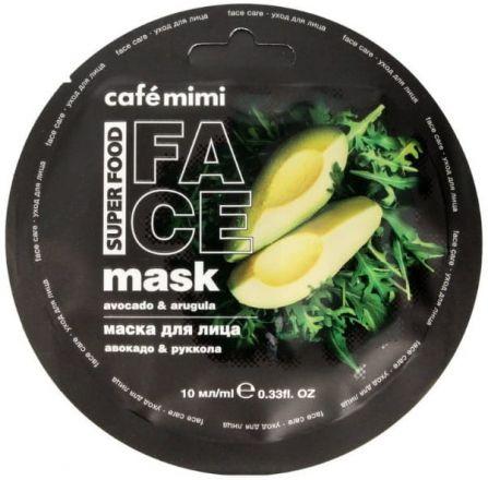 """Le Cafe mimi - Maseczka odżywcza do twarzy """"Avocado&Rukola""""! 10ml"""
