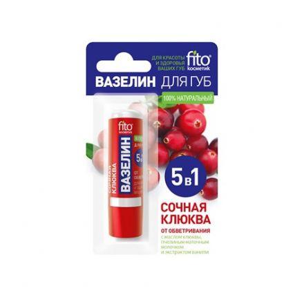 "Fitokosmetik - Balsam do ust  ""Soczysta żurawina""! 4,5g"