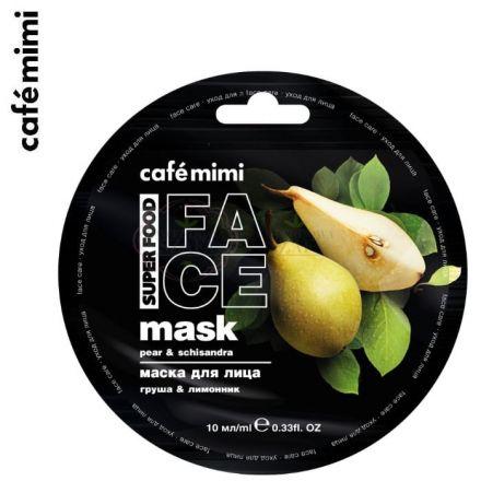 Cafe mimi - Maseczka łagodząca do twarzy Gruszka i Cytryniec! 10ml