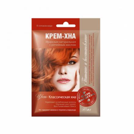 Fitokosmetik-  Krem - henna, klasyczna, naturalna henna irańska z olejkiem łopianowym! 50 ml
