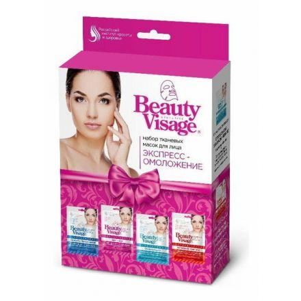 """Fitokosmetik - Naturalny zestaw """"Beauty Visage  - ekspresowe odmładzanie """" - cztery maseczki w płachcie! 4x25ml"""