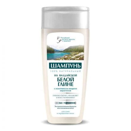 fitokosmetik biała glinka szampon