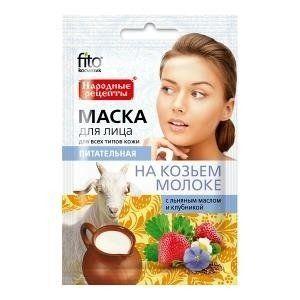 Fitokosmetik - Odżywcza maska do twarzy na bazie koziego mleka, ukojenie, nawilżenie, wygładzenie! 25ml