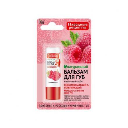 """Fitokosmetik - Balsam do ust """"Malinowy sorbet"""" – wzbogacony organicznym olejem z nasion malin! 4,5g"""