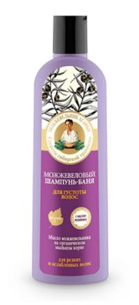 Babcia Agafia -  Jałowcowy balsam przeciw wypadaniu włosów! 280ml
