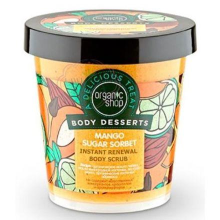 """Organic Shop - Peeling cukrowy """"Mango Sorbet""""! 450ml"""