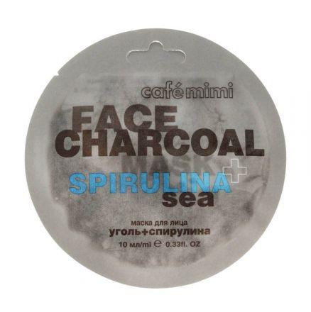 Le Cafe MiMi - maska do twarzy Bambusowy węgiel i spirulina! 10ml
