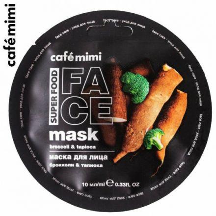 maska-do-twarzy-brokuly-i-tapioka-fitokosmetik shamanka holandia maska