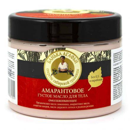 maslo amarantowe bania shamanka holandia