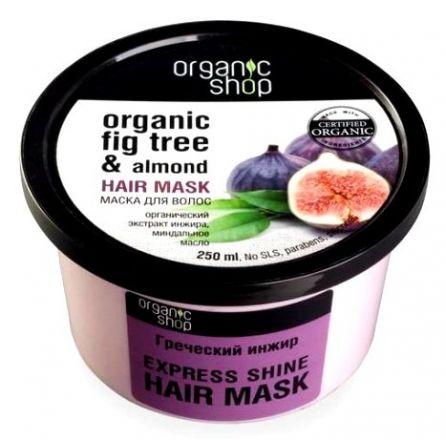 """Organic Shop - Maska do włosów """"Figa i Olejek Migdałowy"""" lśniące włosy! 250ml"""