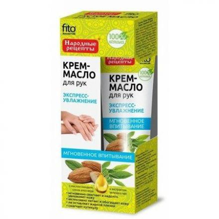 pol_pm_Fitokosmetik-Krem-olejek-do-rak-i-paznokci-nawilzajacy-45ml-shamankanl holandia