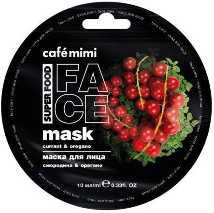 """Le Cafe Mimi - Maseczka do twarzy """"Porzeczka & Oregano""""! 10ml"""