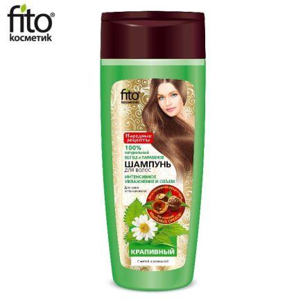 Fitokosmetik - Szampon pokrzywowy do włosów bez objętości, matowych i suchych! 270ml