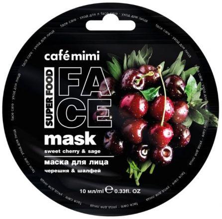 """Le Cafe Mimi - maska do twarzy """"Wiśnia & szalwia""""! 10ml"""