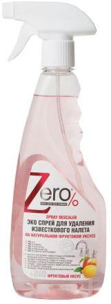 Zero - Ekologiczny Płyn Do Usuwania Kamienia Na Bazie Naturalnego Octu Owocowego! 420ml