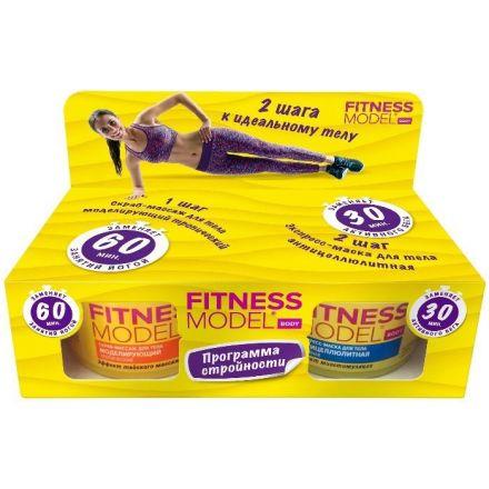 """Fitokosmetik - """"Fitness Model"""" Zestaw modelująco/wyszczuplający do ciała! 2x250ml"""