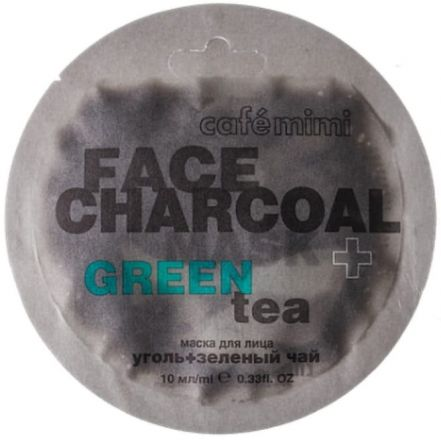 """Le Cafe Mimi - maseczka do twarzy oczyszczająca, przeciwbakteryjna """"Bambusowy węgiel & herbata""""! 10ml"""